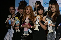in 2010 Asia Song Festival Kara press conference