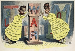 """Yellow journalism"" cartoon about Spanish–American War of 1898. The newspaper publishers Joseph Pulitzer and William Randolph Hearst are both attired as the Yellow Kid comics character of the time, and are competitively claiming ownership of the war."