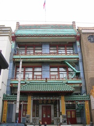 Headquarters of the Chinese Consolidated Benevolent Association in Chinatown, San Francisco.