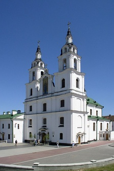 Cathedral of the Holy Spirit, the central Orthodox church of Minsk
