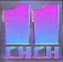 The CHCH-TV logo during the early-to-mid-1990s, before the station's rebranding to ONtv.