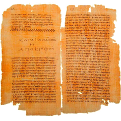 Pages from the Gospel of Thomas, discovered at Nag Hammadi in 1945.