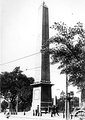 The Obelisk (early 1900s)