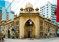 The Karachi Chamber of Commerce Building. Central Karachi features several such buildings dating from the colonial era.