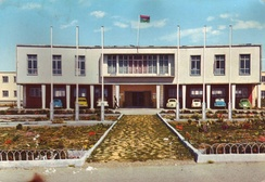 Prime Minister's office in Bayda (1965).