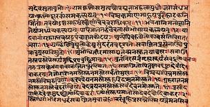 A page from the Skanda Purana manuscript in Sanskrit language and Devanagari script