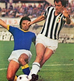 "From left to right: Verona's midfielder Maddè versus Juventus' forward Bettega in 1975: ""short shorts"" were the norm from the mid-1960s to the early-90s, when they changed back to a classic longer and baggier form."