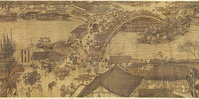 A detail from Along the River During the Qingming Festival, a 12th-century painting showing everyday life in the Song dynasty's capital, Bianjing (present-day Kaifeng)