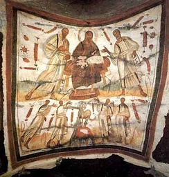 "Bearded Jesus between Peter and Paul, Catacombs of Marcellinus and Peter, Rome. Second half of the 4th century. Such works ""first present us with the fully formed image of Christ in Majesty that will so dominate Byzantine art""[25] For detail of Christ, see this file."