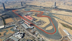 Bird's-eye view of Dubai Autodrome Circuit, MotorCity