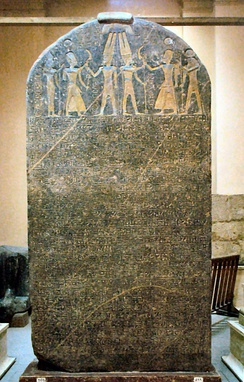 "The Merneptah Stele. While alternative translations exist, the majority of biblical archeologists translate a set of hieroglyphs as ""Israel"", representing the first instance of the name Israel in the historical record."
