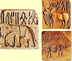 Indus Valley seals with a Zebu Bull, Elephant, and Rhinoceros, 2500–1900 BCE