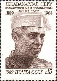 Jawaharlal Nehru on a 1989 USSR commemorative stamp