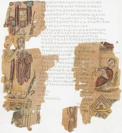 Drawing from the Alexandrian World Chronicle depicting Pope Theophilus of Alexandria, gospel in hand, standing triumphantly atop the Serapeum in 391 AD[64]