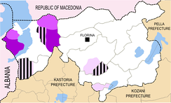 Use of the Aromanian language in the Florina Prefecture
