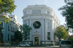 Before its merger with Banco Popular in 1991, Banco de Ponce (above) had the most extensive international network of branches of any Puerto Rican bank[236]