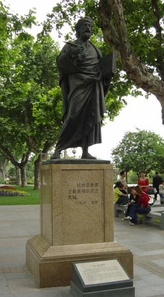 Statue of Marco Polo in Hangzhou, China