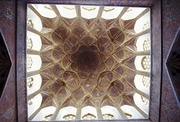Upper dome of Ālī Qāpū, Isfahan