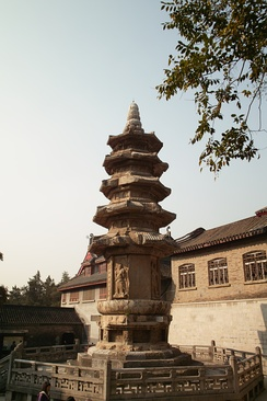 The Śarīra pagoda in Qixia Temple. It was built in AD 601 and rebuilt in the 10th century.