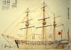 Colored drawing of a three-masted warship