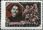 Postage stamp, the USSR, 1956