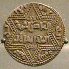 An Ayyubid coin minted in Aleppo bearing the name of Emir al-Zahir
