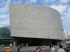 Bibliotheca Alexandrina is a commemoration of the ancient Library of Alexandria