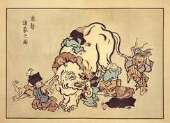 Parable of the elephant and the blind monks; illustrated by Hanabusa Itchō. (Ukiyo-e woodcut, 1888)