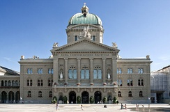 The central building of the Federal Palace of Switzerland