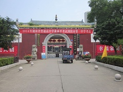 Temple of Confucius in Liuyang.