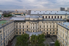 Building of the Moscow Conservatory
