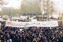 The presence of women in the Tehran Ashura Demonstration, 11 December 1978.