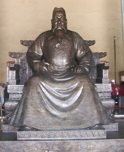 Bronze statue of the Yongle Emperor. This is a replica of the original stone statue that was destroyed during the Cultural Revolution
