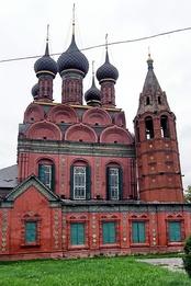 08-09-16 Jaroslawl Kirche Christi Erscheinen1.JPG
