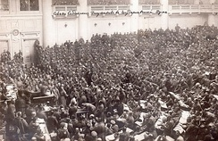 The Petrograd Soviet Assembly meeting in 1917