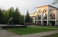 Cheboksary National Library.jpg