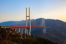 The Duge Bridge is the highest bridge in the world.