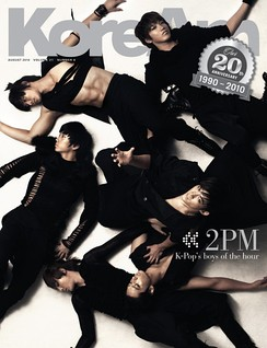 On the cover of KoreAm, August 2010