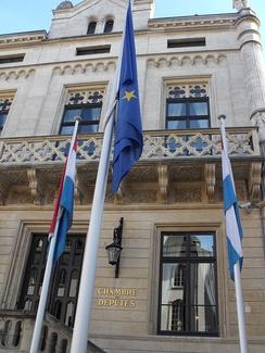 Люксембургский парламент