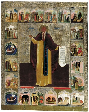 Maximus the Confessor and His Miracles. An early 17th-century Stroganov school icon from Solvychegodsk.