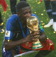 The current trophy (held by France forward Ousmane Dembélé in 2018) has been presented since 1974