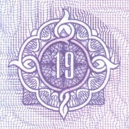 Оформление номеров страниц паспорта гражданина РФ