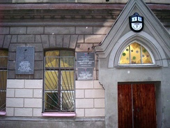 Birthplace of Shostakovich (now School No. 267). Commemorative plaque at left