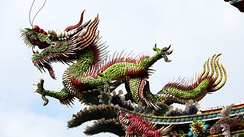 "The dragon is one of the oldest symbols of Chinese religious culture. It symbolises the supreme godhead, Di or Tian, at the north ecliptic pole, around which it coils itself as the homonymous constellation. It is a symbol of the ""protean"" supreme power which has in itself both yin and yang.[61]"