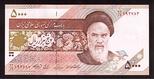 Iran 5000 rials 2009.jpg