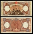 10,000 lire – obverse and reverse – printed in 1948