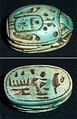 Египетский амулет