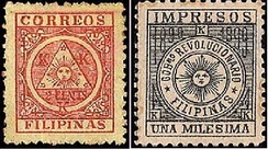 Stamps of the Philippine Republic.