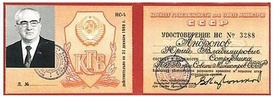 Identity cards The Chairman of the KGB of the USSR Yuri Andropov.