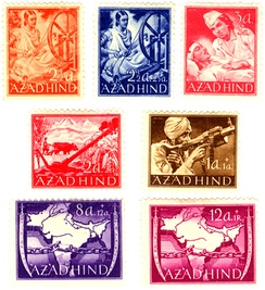 Unreleased postage stamps of the Azad Hind government